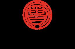 Nina Wagner Logo